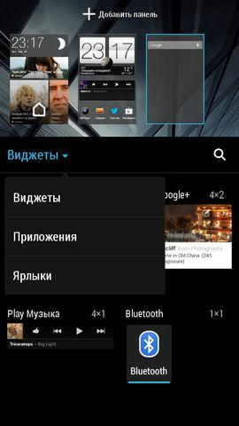 HTC_Desire_600_dual_SIM_s07 (8)