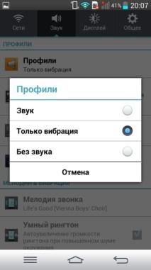LG G2 Screenshots 83