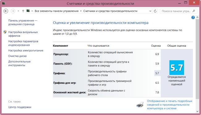 Sony_VAIO_Duo-13_scr (2)