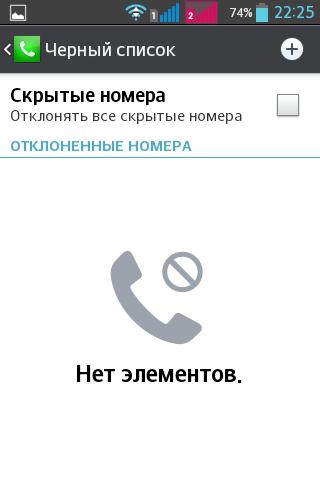 Screenshot_2013-09-20-23-57-271 (62)