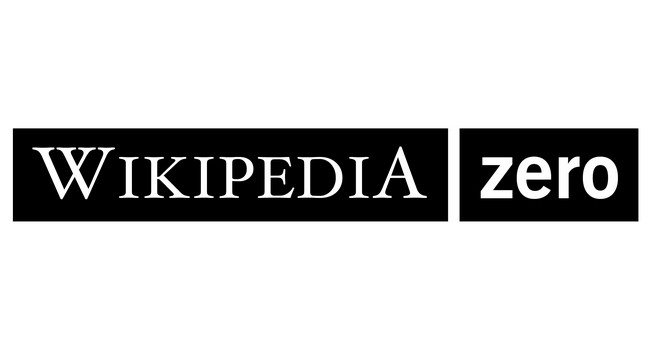 Wikipedia_Zero_Logo
