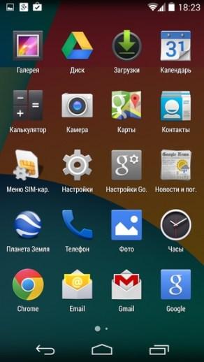 Android 4.4 Screenshots 18