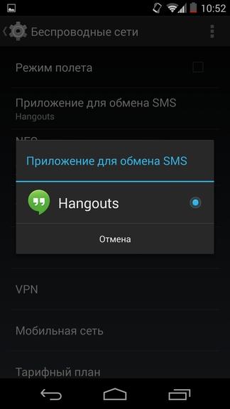 Android 4.4 Screenshots 89