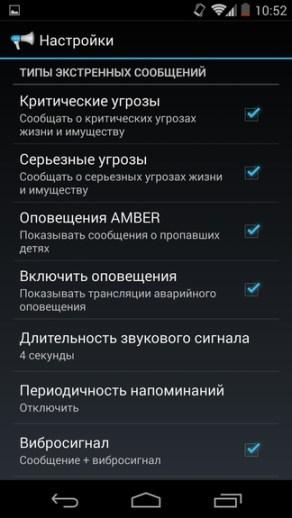 Android 4.4 Screenshots 90