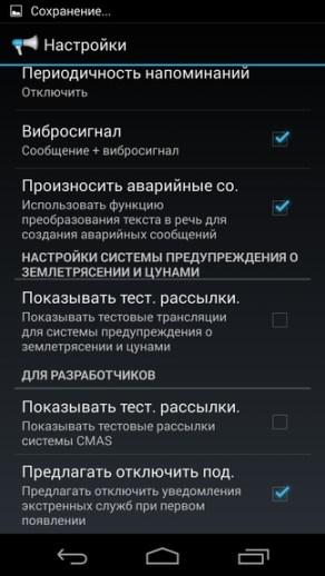 Android 4.4 Screenshots 91