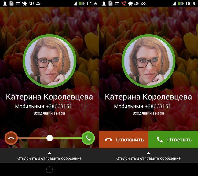 Asus Fonepad Note 6 screenshots 01