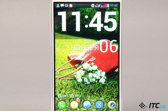 LG G Pro Lite Dual 14