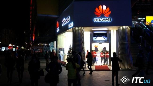 Huawei_47