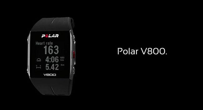 Polar показала многофункциональный фитнес-трекер V800