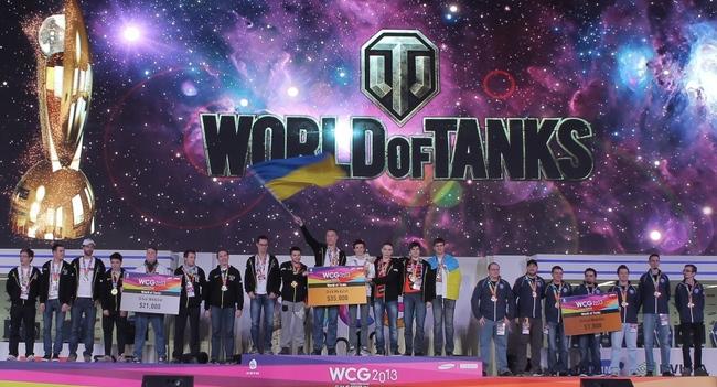 wcg_2013_teams