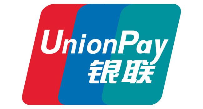 Китайская платежная система UnionPay получила разрешение на работу в Украине