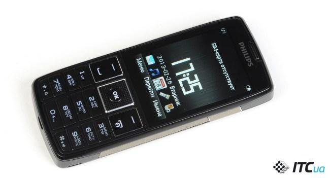 Philips Xenuim X5500 01