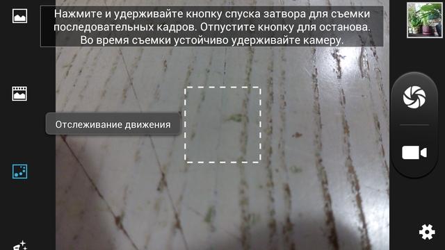 THL T100S Screenshots 65