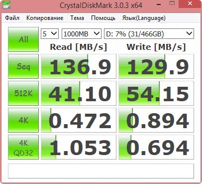 ASUS_G750_result (18)