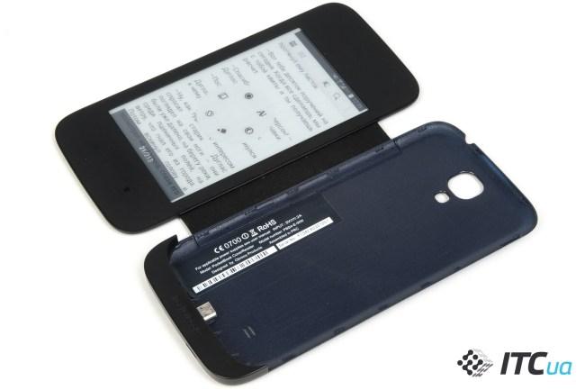 Pocketbook_CoverReader (1)