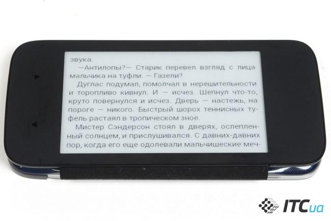 Pocketbook_CoverReader (12)