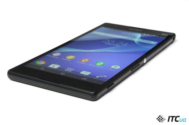 Sony Xperia T2 Ultra Dual 23