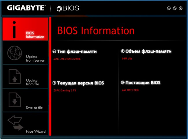 GIGABYTE_Z97X-Gaming-3_@bios