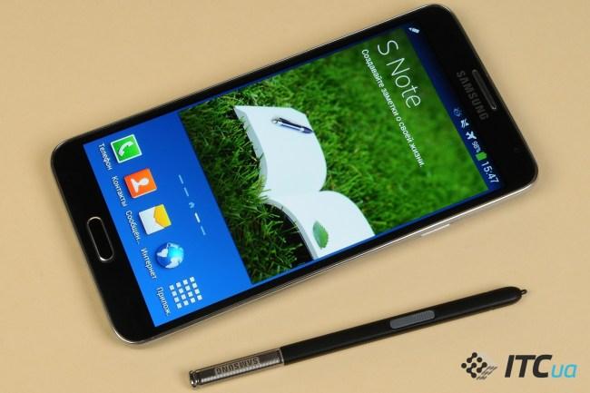 Samsung_Galaxy_Note3_Neo_Duos_N7502 (1)