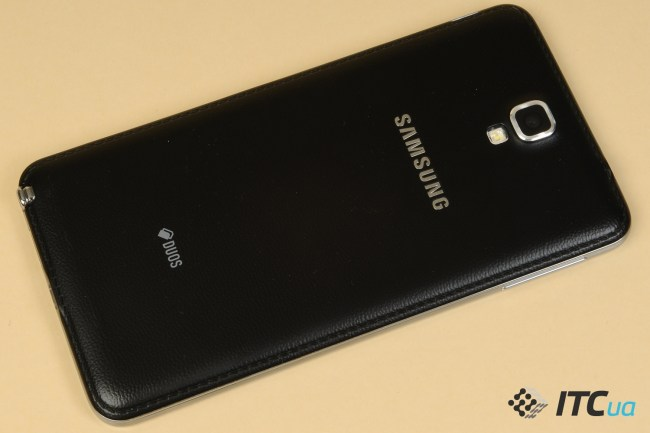 Samsung_Galaxy_Note3_Neo_Duos_N7502 (4)