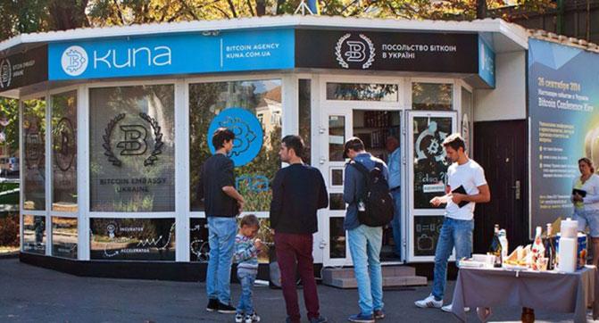 В Киеве открылось Bitcoin-посольство
