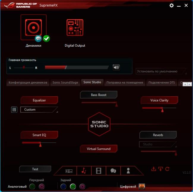 ASUS_MAXIMUS_VII_IMPACT_screen_sonic-studio