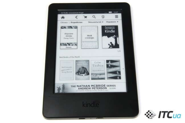 Amazon Kindle 6 (6)