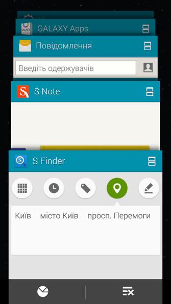 Screenshot_2014-10-07-19-09-05