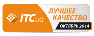 october-300x115-best-quality-transparent