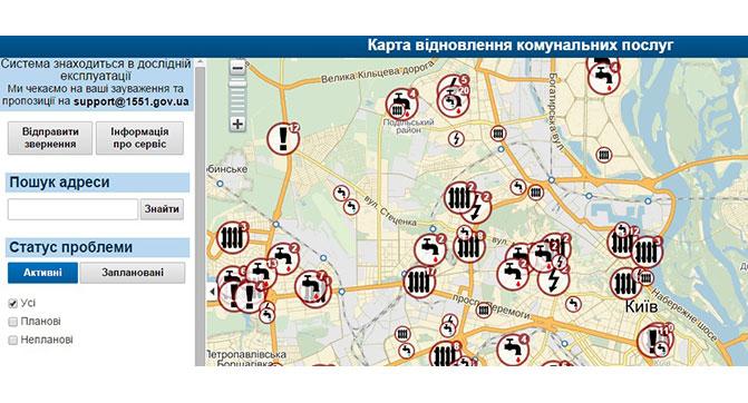 В Киеве запущена интерактивная карта восстановления коммунальных услуг