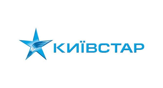 kyivstar_logo