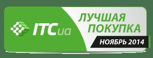 nov-300x115-best-buy-transparent