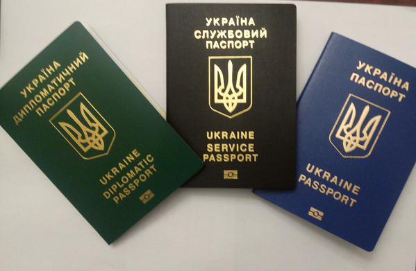 passport_7