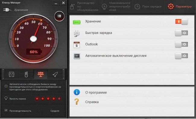 Lenovo_y5070_gpu_energy