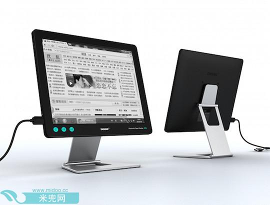 PaperLike-Dasung-E-Ink-Monitor
