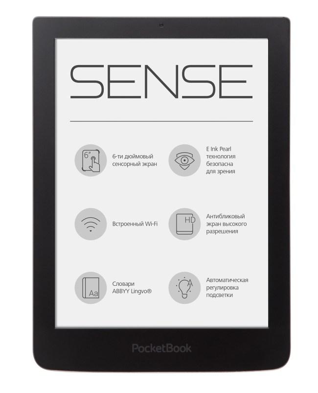 PocketBook Sense (2)
