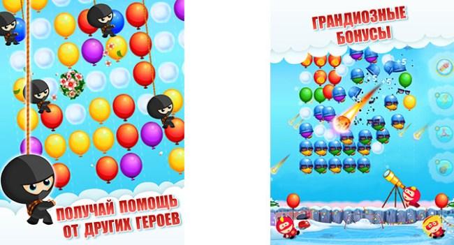 Для iOS вышла игра Hero Pop от украинских разработчиков