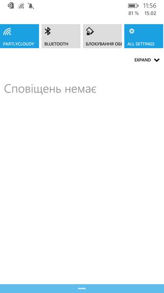 wp_ss_20150215_0003