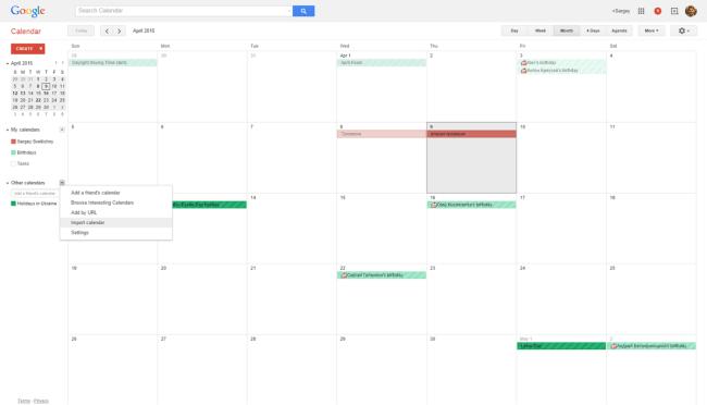 1.2_calendar