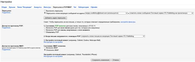 2.3_mail