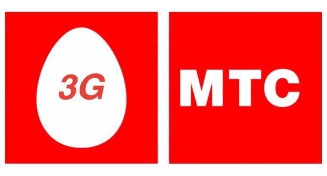 «МТС Украина» провела тестирование первой 3G сети в Харьковском метрополитене