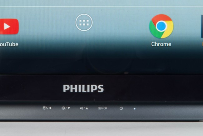Philips_S231C4_buttons