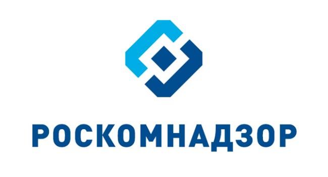 Роскомнадзор отправил «письма счастья» в Facebook, Twitter и Google и грозит им санкциями за недостаточную цензуру