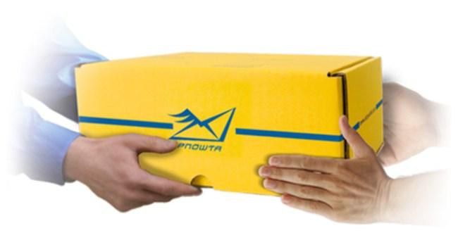 «Укрпочта» запустила услугу ускоренной доставки день в день - «Ускоренная почта»