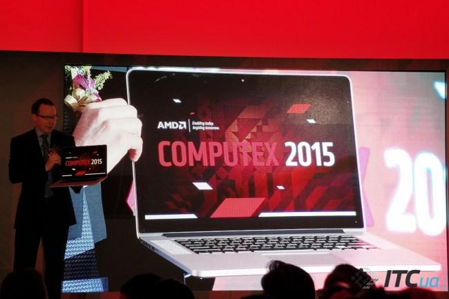 AMD Carrizo (1)