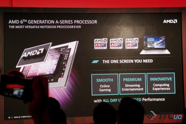 AMD Carrizo (3)