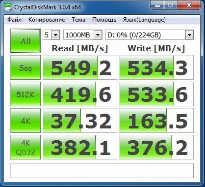 HyperX_Savage_SSD_240GB_Crystal