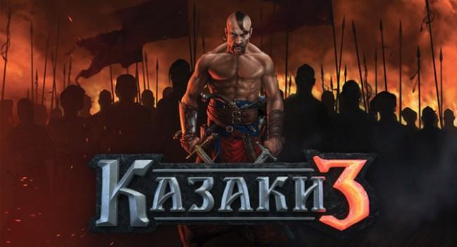 В GSC Game World рассказали о разработке и сроках выхода игры «Казаки 3»
