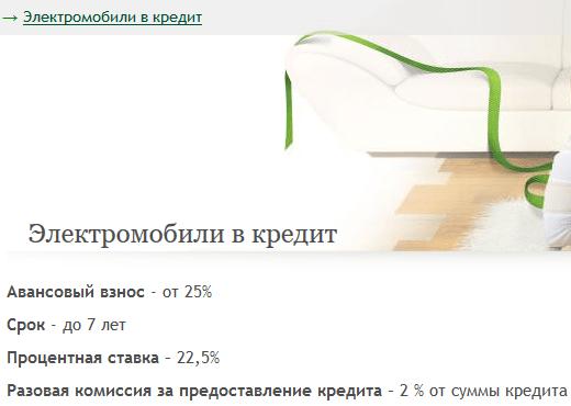 2015-07-30_203322
