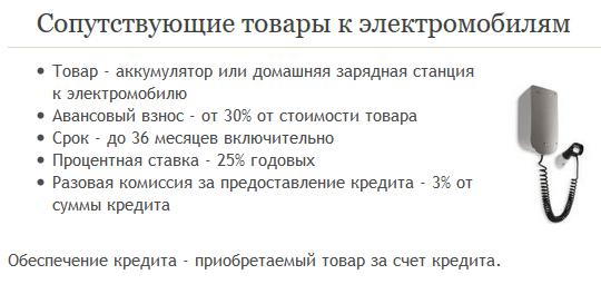 2015-07-30_204222